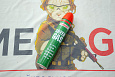 FL- AIRSOFT Газ Green GAS 1000ml